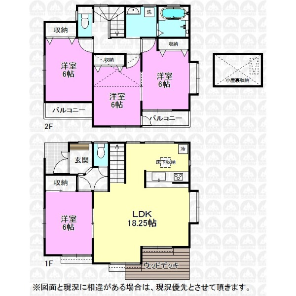 【間取】建物面積95.58m2/全室南向きに付き陽当たり良好