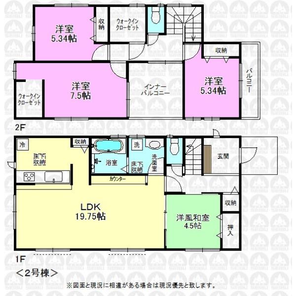 【間取】4LDK+WIC(2つ)延床面積:113.44m2