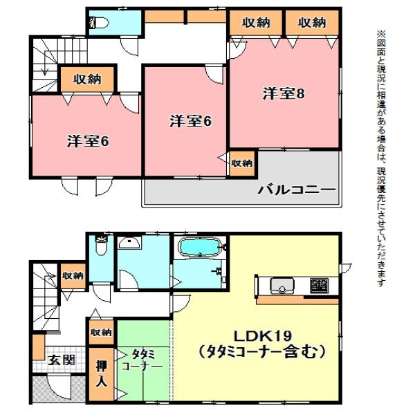 【間取】【間取】建物面積101.85m2