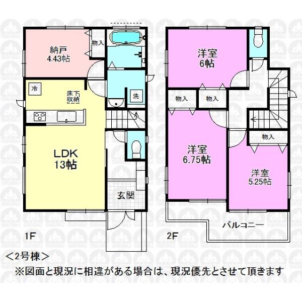 【間取】建物面積86.52m2/人気のリビングイン階段/3LDK+S