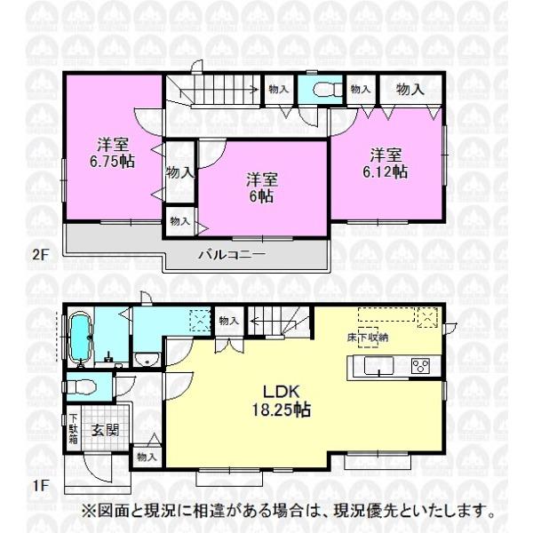 【間取】LDKは広々18.25帖あります!対面キッチン、リビングイン階段、より会話の絶えないLDK空間になりそうですね。全室南西向きの明るいマイホーム。