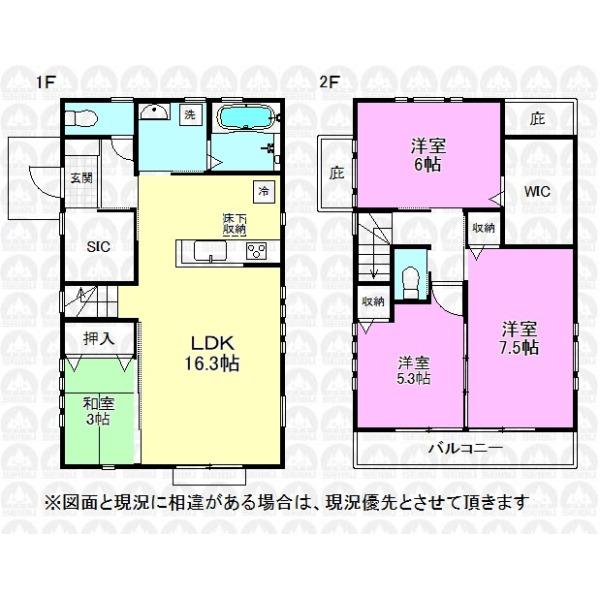 【間取】建物92.74平米/4LDK