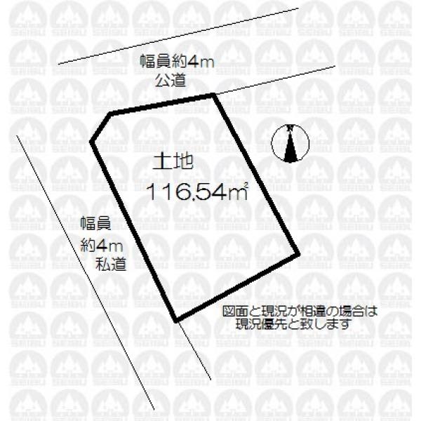 【区画図】土地約35坪