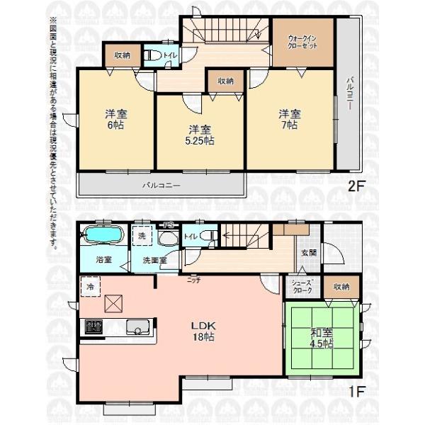 【間取】2階2面バルコニー!1階LDK横には洋風和室もあります!