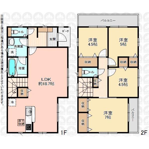 【間取】2階4室の4LDK