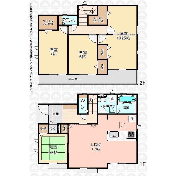 【間取】LDK17帖以上!2階の全居室6帖以上!WIC2ヶ所あり!