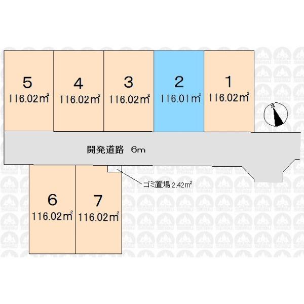 【区画図】全7区画