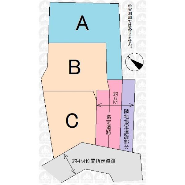 【区画図】全3区画現場