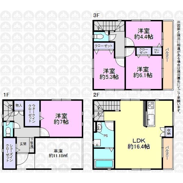 【間取】4LDK/WIC付/リビングイン階段